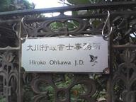 Gate01_3